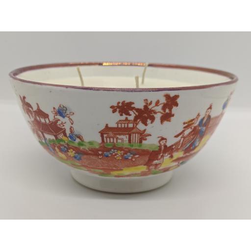 Victorian 'chinoiserie' sugar bowl c 1837