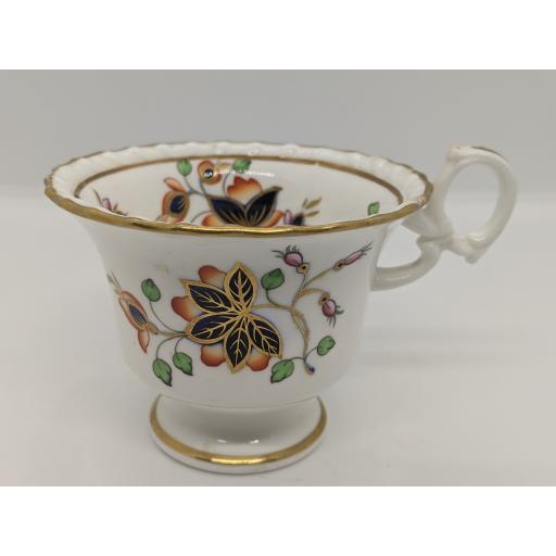 Footed coffee cup, Alcock c 1828